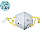 淨舒式 美規N95 耳掛式杯狀防護口罩(有氣閥款) 一盒15入
