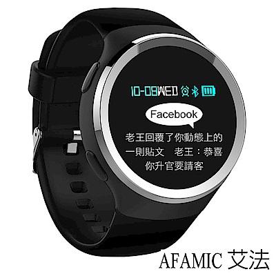 【AFAMIC 艾法】N99藍芽心率淺水運動手環(LINE FB 30米防水)