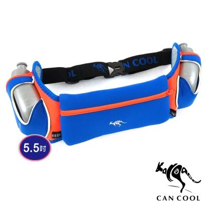CAN COOL敢酷 馬拉松5.5吋炫彩雙水壺腰包 C150125003 (藍橘)