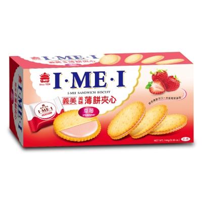 (活動)義美 草莓薄餅夾心(144g)