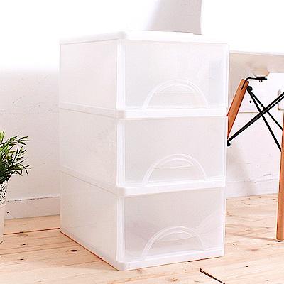 HOUSE 台灣製 小純白三層收納櫃27L