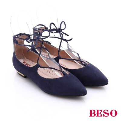 BESO 都會摩登女郎  絨面羊皮芭蕾綁帶尖頭低跟鞋 藍色