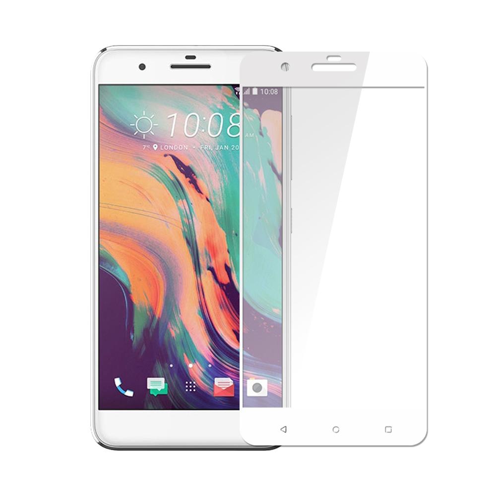 【SSTAR】HTC X10 全膠滿版鋼化日規玻璃保護貼(白色)