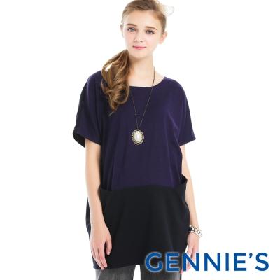 Gennies專櫃-復古雙色拼接上衣(C3A66)-紫黑