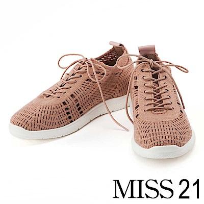 休閒鞋 MISS 21 簡約時尚鏤空飛織布休閒鞋-杏