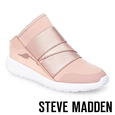 STEVE MADDEN-VINE 異材質拼接休閒穆勒鞋-粉色