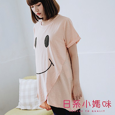 日系小媽咪孕婦裝-哺乳衣~笑臉印圖斜剪裁長版上衣 F、XL (共四色)