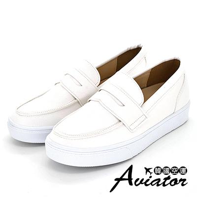 Aviator*韓國空運-正韓製簡約一字寬帶壓紋皮革休閒鞋-白