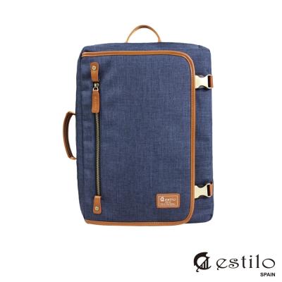estilo - 時尚菁英多用途三用包-城市行旅系列 - 藍