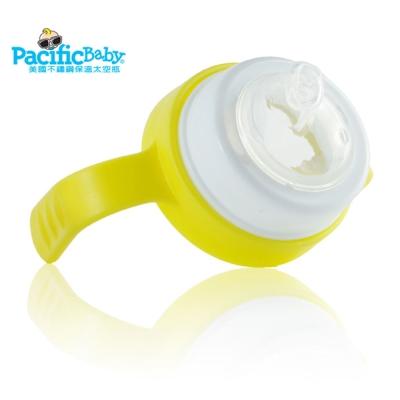 Pacific Baby 美國學習配件組-鴨嘴型矽膠奶嘴+學習杯握