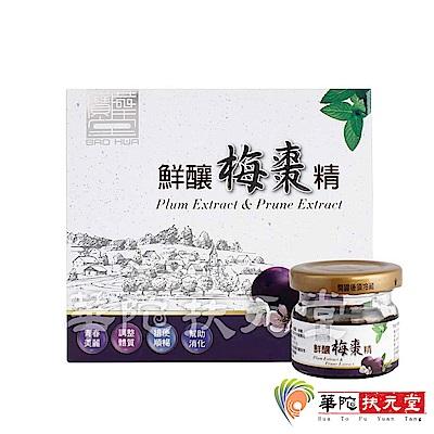 華陀寶華堂 鮮釀梅棗精1盒(6瓶/盒)