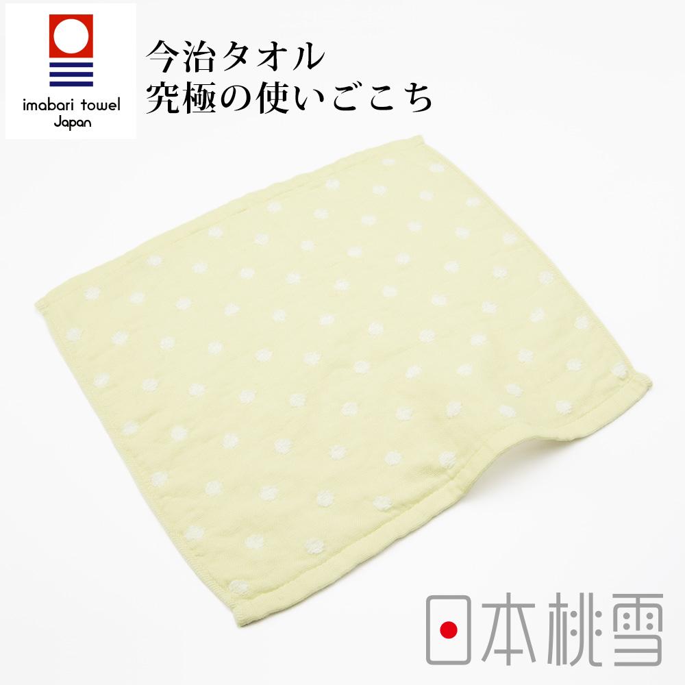 日本桃雪今治小圓點紗布方巾(柑橘黃)