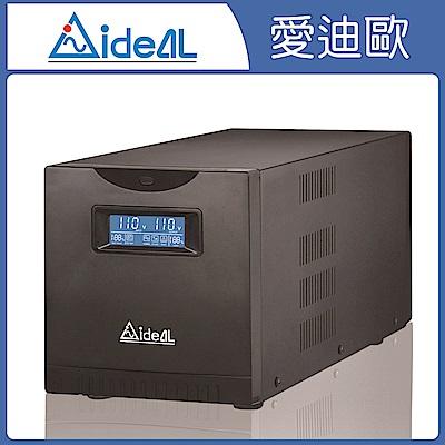 愛迪歐UPS 在線互動式IDEAL-7720C(2000VA)