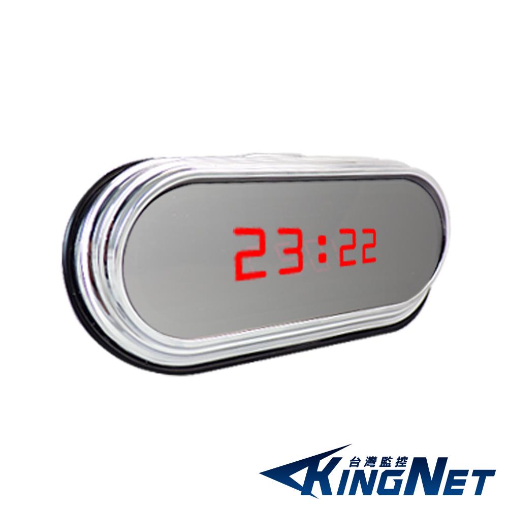 【kingNet】HD 1080P 偽裝電子時鐘 500萬像素 高清蒐證 薄型 針孔