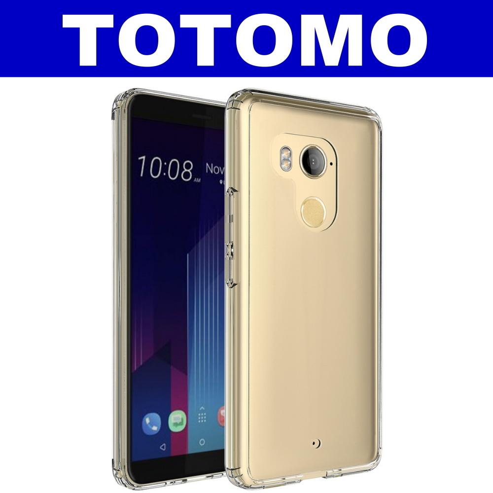 TOTOMO For:HTC U11-Plus防摔保護殼高顏質超透感硬背板雙料晶透