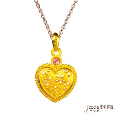 J code真愛密碼金飾 心花朵朵開黃金墜子 送項鍊