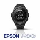 EPSON WristableGPS J-300 全能鐵人教練