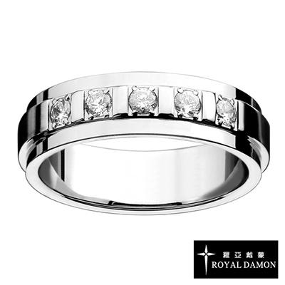 Royal Damon羅亞戴蒙 驚豔 戒指(大)