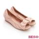 BESO 青春復古 全羊皮魚口扭結楔型鞋 米