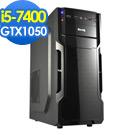 微星平台[羅馬獵人]i5四核GTX1050獨顯電玩機