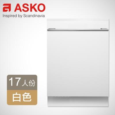 ASKO 瑞典賽寧17人份洗碗機 D5656(白色獨立型)