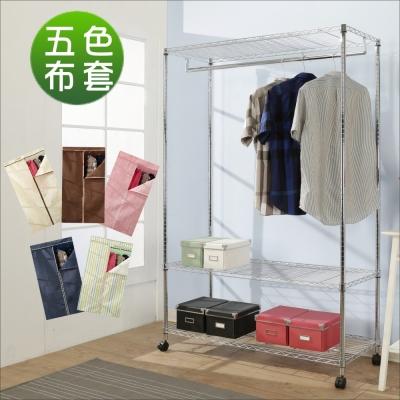 BuyJM電鍍鐵力士90x45x185cm三層單桿布套衣櫥附輪子-DIY