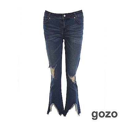 gozo 刷破喇叭牛仔長褲(一色)