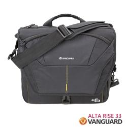 VANGUARD 精嘉 銳達崛起 33 AltaRise 33 攝影側背包(公司貨)