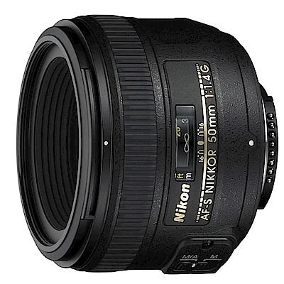 贈UV與清潔) NIKON AFS 50mm F1.4 G 大光圈人像鏡頭 平輸