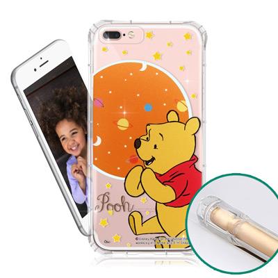 迪士尼授權正版 iPhone 8 Plus/ 7 Plus 空壓安全手機殼(維尼...