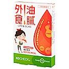 KGCHECK凱綺萃 外食油膩對策-專利甲殼素 4入組(20粒 x 4盒)