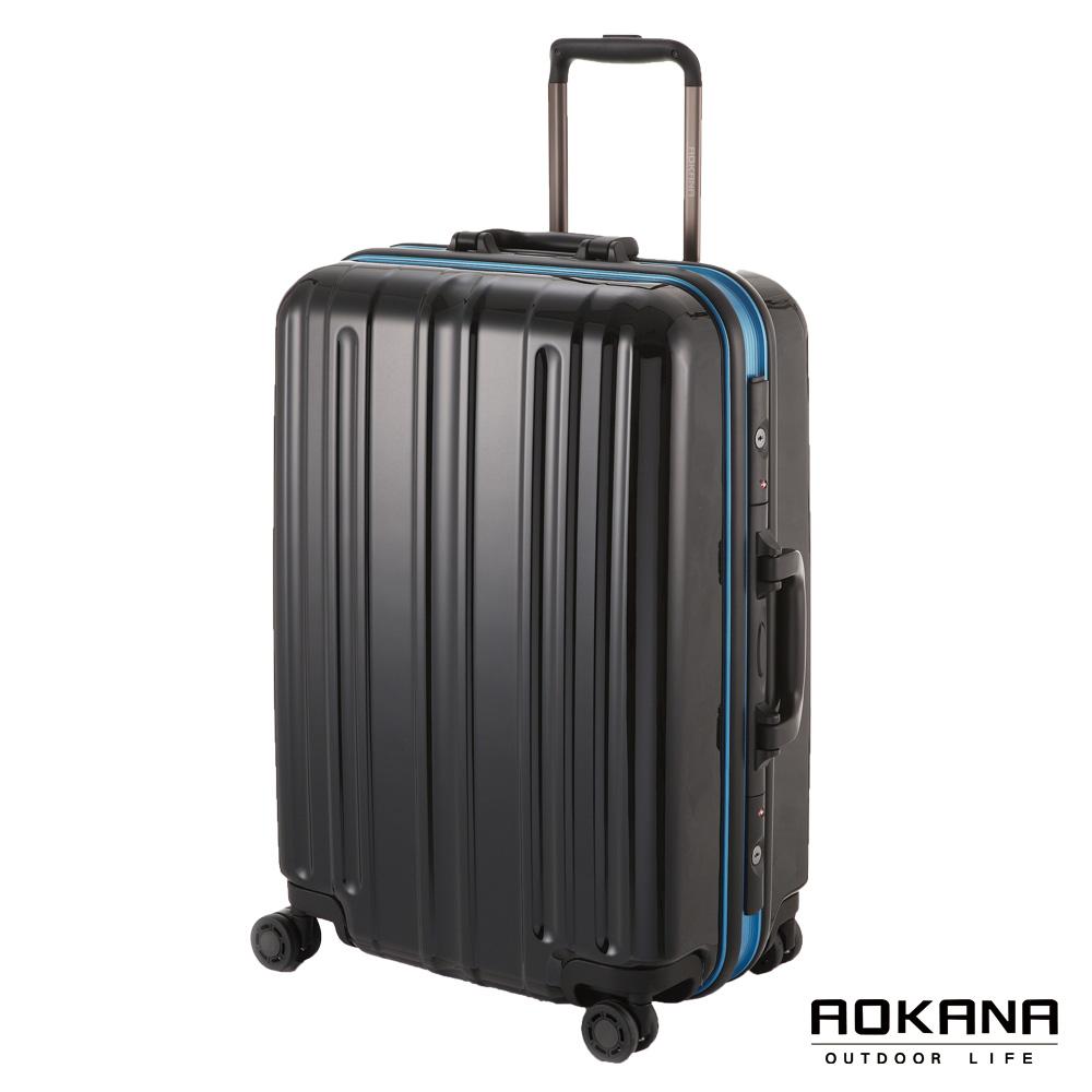 AOKANA 24吋 TSA海關鋁框鎖 跑車輪 硬殼行李箱(99-042B)