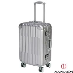ALAIN DELON 亞蘭德倫 20吋 絕代風華系列鋁框行李箱/旅行箱 (灰)