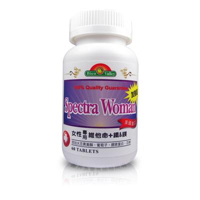 美國培恩加強型女性專用維他命+鐵&鎂(60粒/瓶)