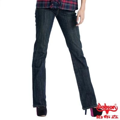 【BOBSON】女款磨力美人爪釘伸縮小喇叭褲(藍53)