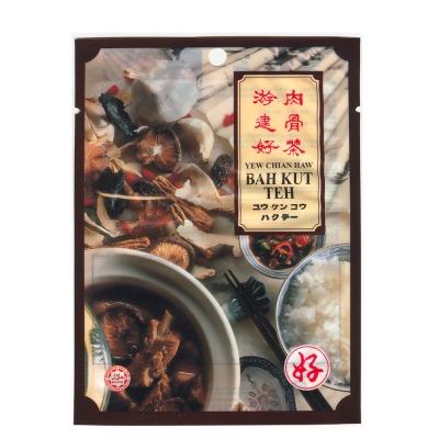 【馬來西亞游建好】肉骨茶-片裝(5包入)