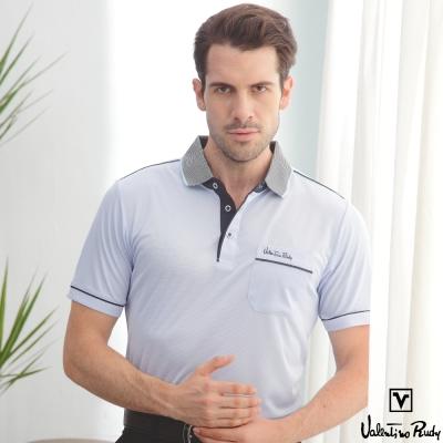 Valentino Rudy范倫鐵諾.路迪 吸溼排汗POLO衫-粉藍黑領