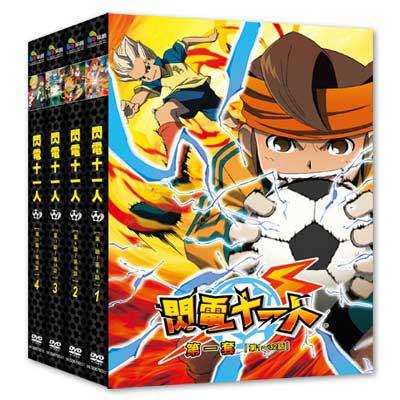 閃電十一人-1-32-DVD