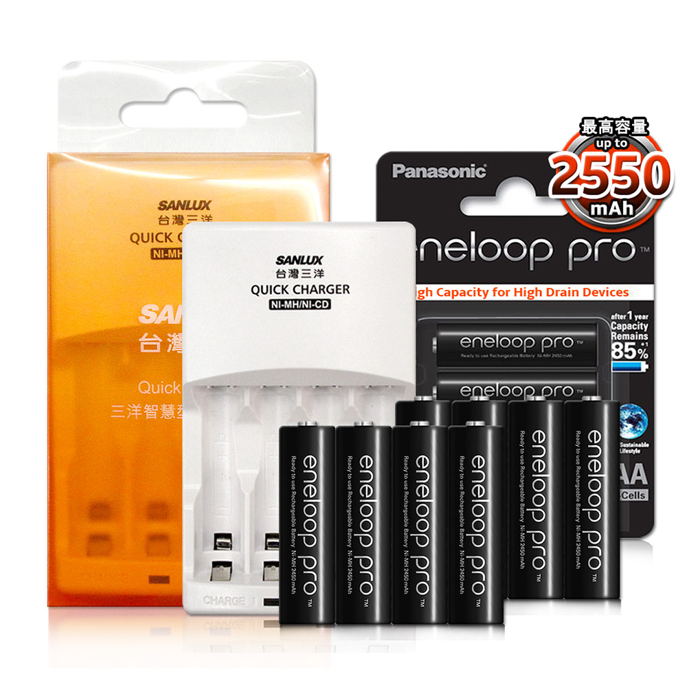三洋智慧型充電器 國際牌黑鑽款eneloop PRO 低自放3號充電電池8顆