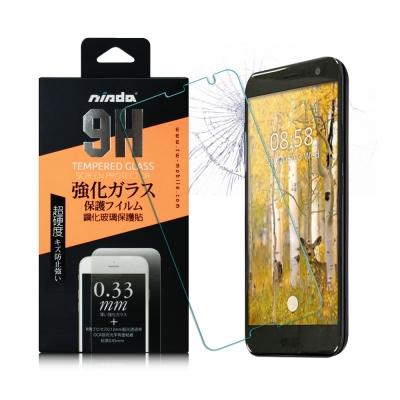 NISDA HTC U11 5.5吋 鋼化 9H 0.33mm玻璃螢幕貼-非滿版