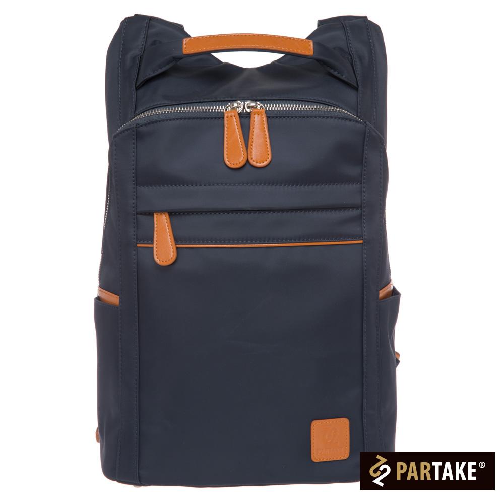 PARTAKE A1系列-輕量休閒後背包-藍