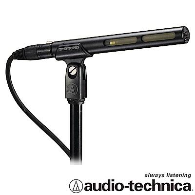 audio-technica 專業槍型麥克風 AT875R