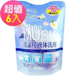 【LIVIN 'CARE】白麝香強效護色抗UV洗衣精(補)(2000mlx6入)