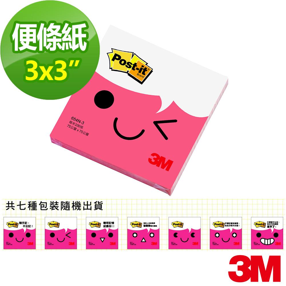 3M Post-it® 利貼® 可再貼便條紙(螢光粉-654N-3)