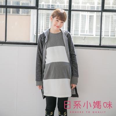 日系小媽咪孕婦裝-顯瘦雙色坑條紋長版上衣-共二色