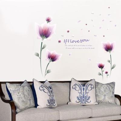 E-007花草系列-浪漫夢幻綻放花 大尺寸高級創意壁貼 / 牆貼