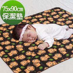 米夢家居-MIT-全方位超防水止滑保潔墊/生理墊/尿布墊-嬰兒75x90cm-叢林獅子
