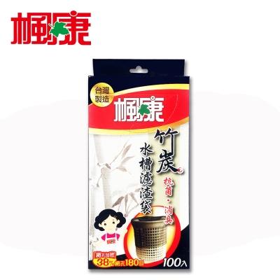 楓康 家用水槽濾渣袋 (100入)