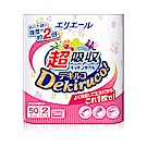 日本大王elleair 超強韌廚房紙巾(50抽/2捲)