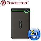 創見 StoreJet 25 M3S 2TB USB3.1 2.5吋行動硬碟-(鐵灰)